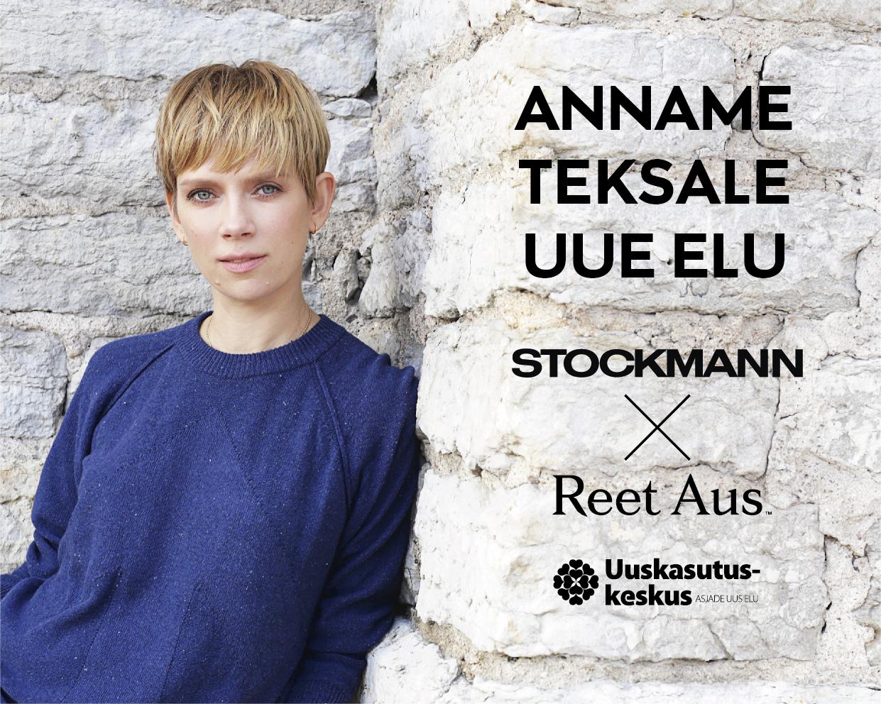 Reet Aus, Uuskasutuskeskus ja Stockmann annavad üheskoos teksadele uue elu